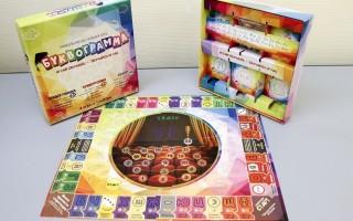 Обзор развивающей методики для детей «Буквограмма»