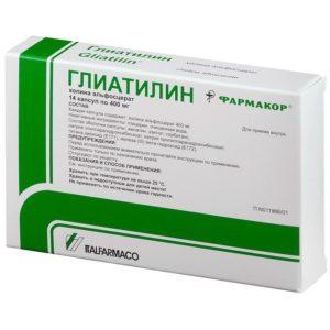 ноотропный препарат глиатилин