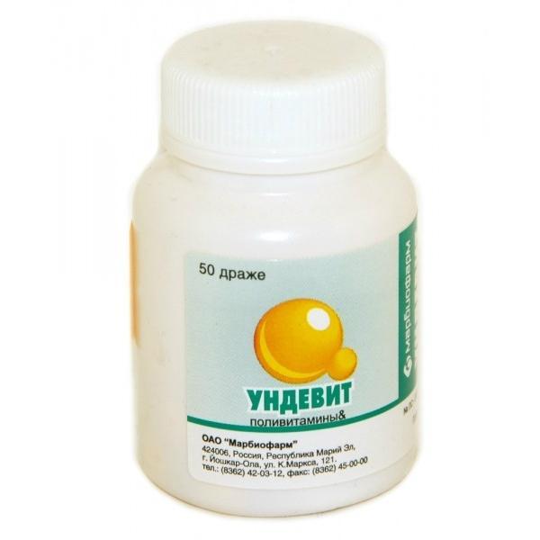 ундевит - витамины для улучшения памяти
