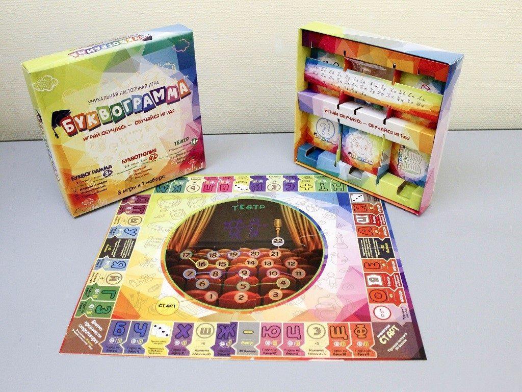 буквограмма - развивающая игра для детей