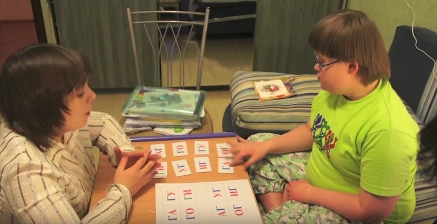 Что нужно знать родителям ребенка с умственной отсталостью