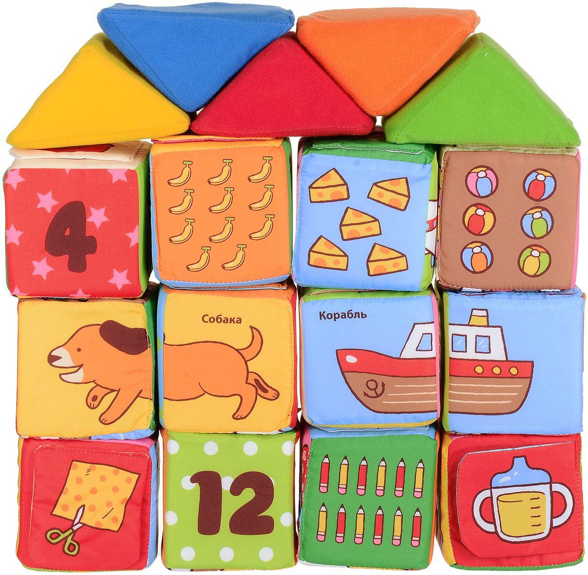 кубики отлично развивают пространственное мышление