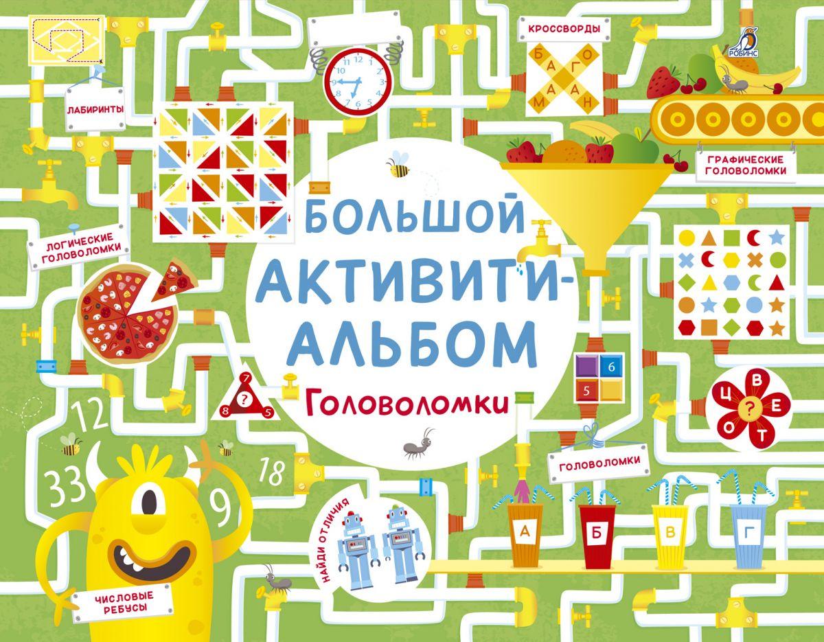 головоломки для тренировки ориентации в пространстве у детей