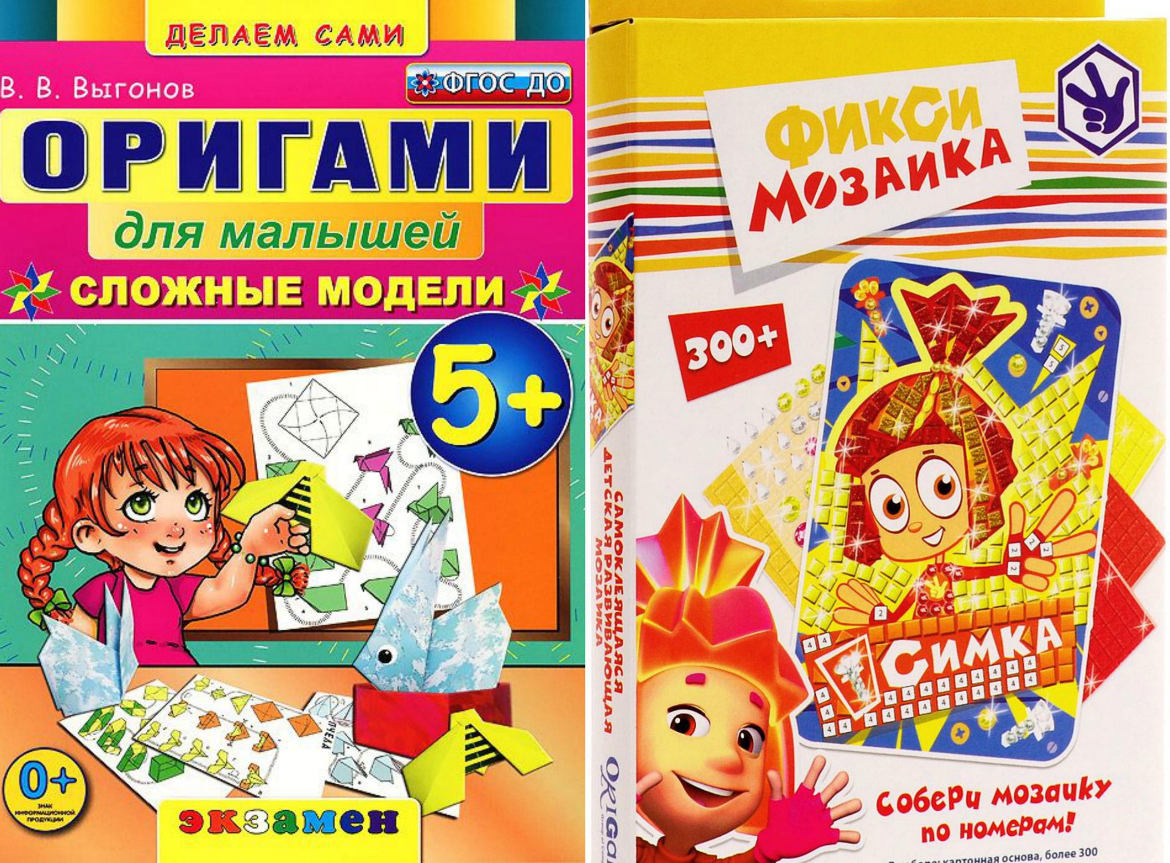 развивающие игры и книги для детей от 5 лет
