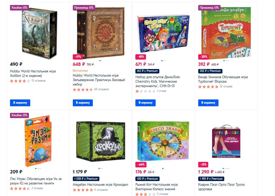 Игры, головоломки, наборы для всестороннего развития детей и взрослых